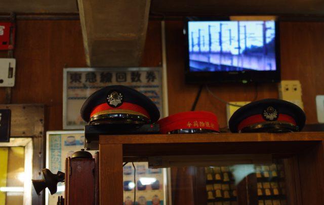 駅長さん帽子