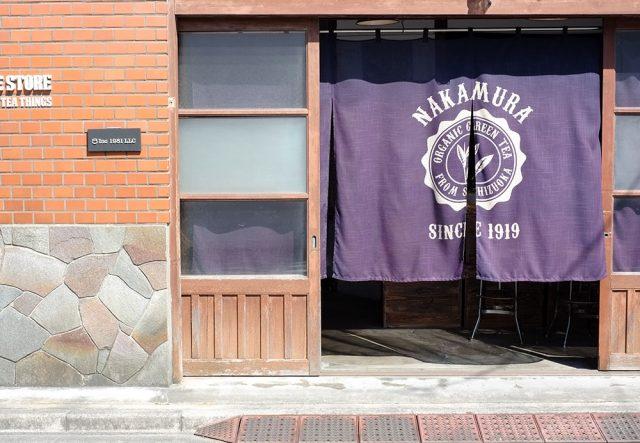 nakamura-6